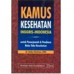 Kamus Kesehatan Inggris-Indonesia