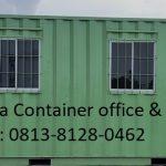 Sistem Sewa Container Office